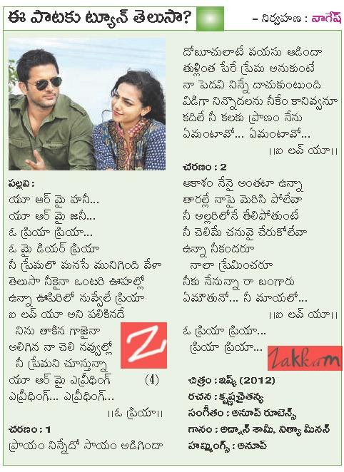 Om Sivoham Telugu Full Song With Lyrics    Nenu Devudni ...