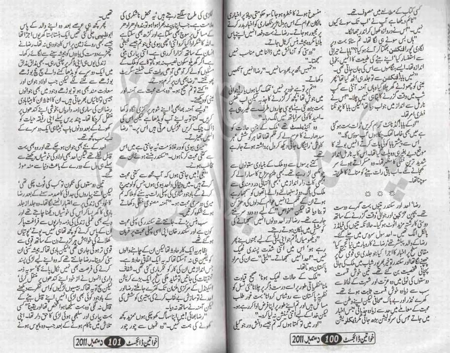 bushra shahab ahmad statsborger