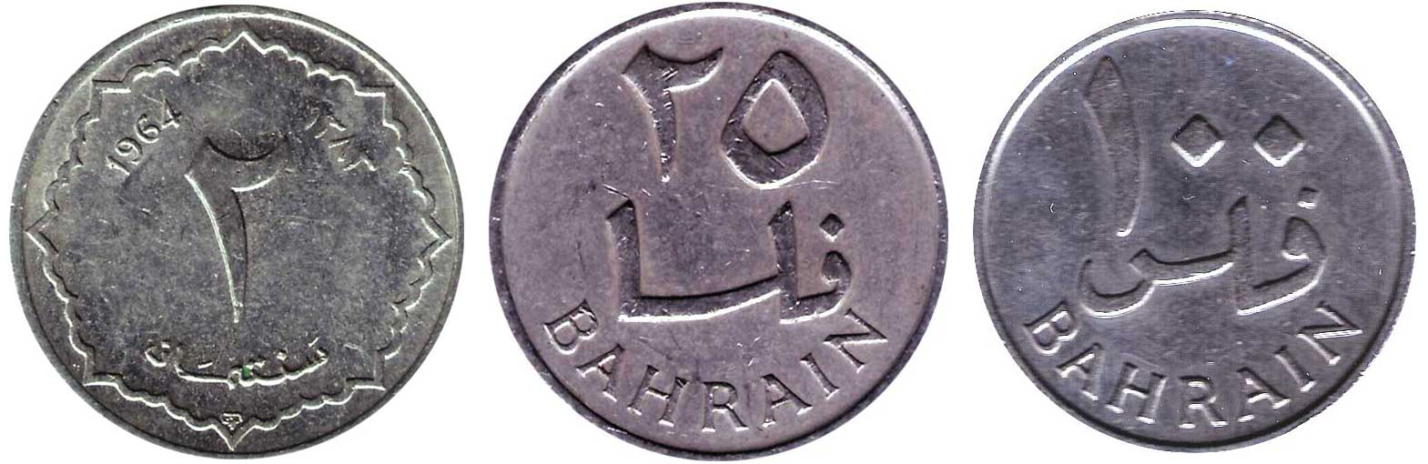 World Coin Collecting Reading Arabic Numbers And Dates