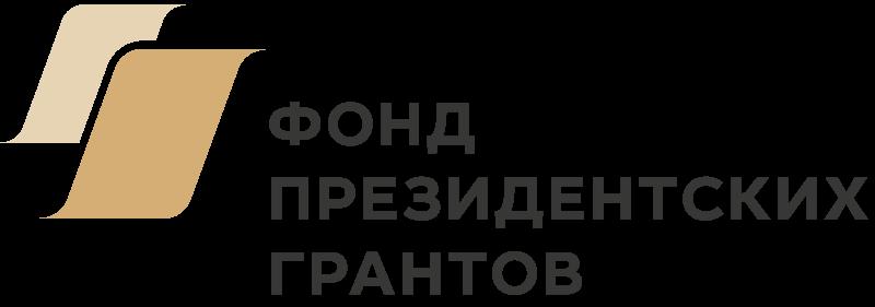 """Президентский проект """"Наследники пути русских адмиралов"""""""