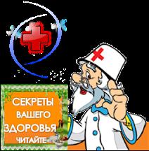 "ДЕЙСТВИЕ МАСЛА КРИЛЯ ""KRIELLA"""