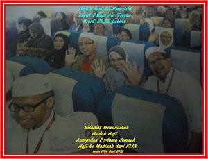 Selamat Menunaikan Ibadah Haji, Tulus Ikhlas dari Nu-Prep 100 US,EU paten long jack