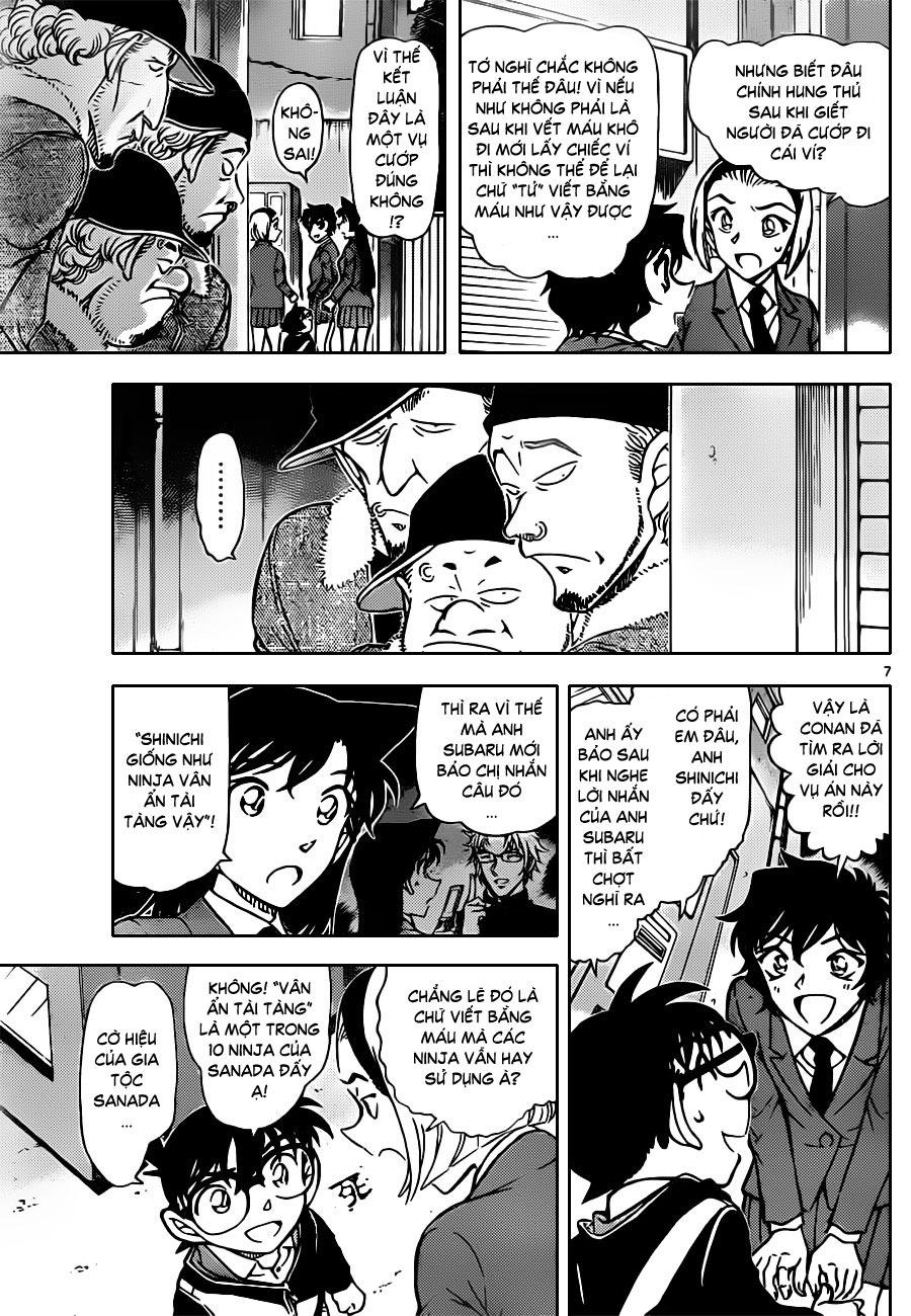 Thám Tử Lừng Danh Conan - Chapter 814 - Pic 8