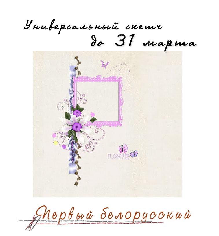 http://rermesla.blogspot.com/2014/03/blog-post_14.html