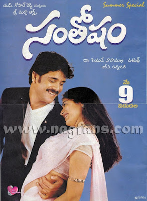 "Santosham""watch Full Movie in Hindi Dubbed"