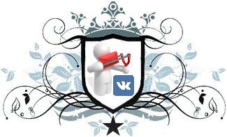 Написать сообщение Вконтакте