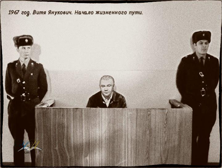 """Выступая на форуме, Янукович опять запутался в словах: """"глубина текста"""" поражала - Цензор.НЕТ 8609"""