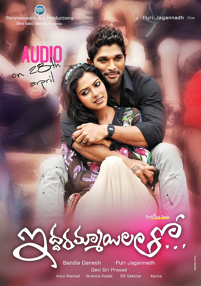 Iddarammayilatho audio launch live streaming