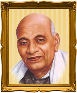 Sardar Vallabhbhai Jhaverbhai Patel ke suvichar
