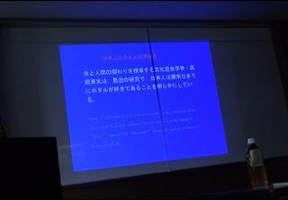 Takada (2010) の研究は,日本人が異常なまでにホタルが好きであることを明らかにした。