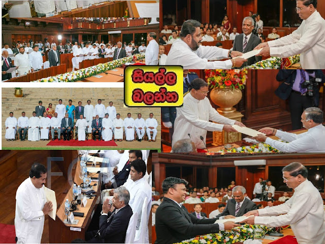 http://picture.gossiplankahotnews.com/2015/09/new-state-and-deputy-ministers-swearing.html