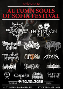 AUTUMN SOULS OF SOFIA 2015