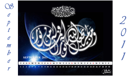 calendar 2011 wallpaper