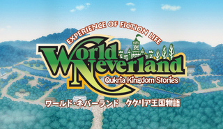 [PSP] World Neverland Qukria Kingdom Stories [ワールド・ネバーランド ククリア王国物語] (JPN) ISO Download