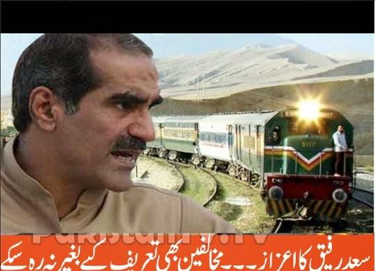 Saad Rafique Succeed to Stand Railways