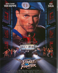 Street Fighter The Movie PC Game