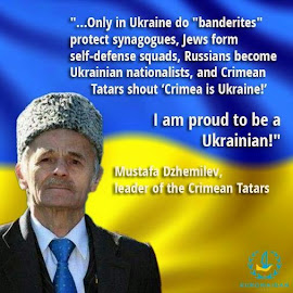 Proud to be Ukrainian