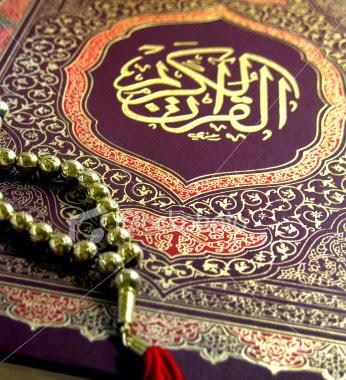 Qoran - القرآن