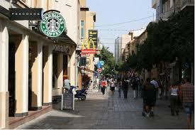 Ledra St, Nicosia