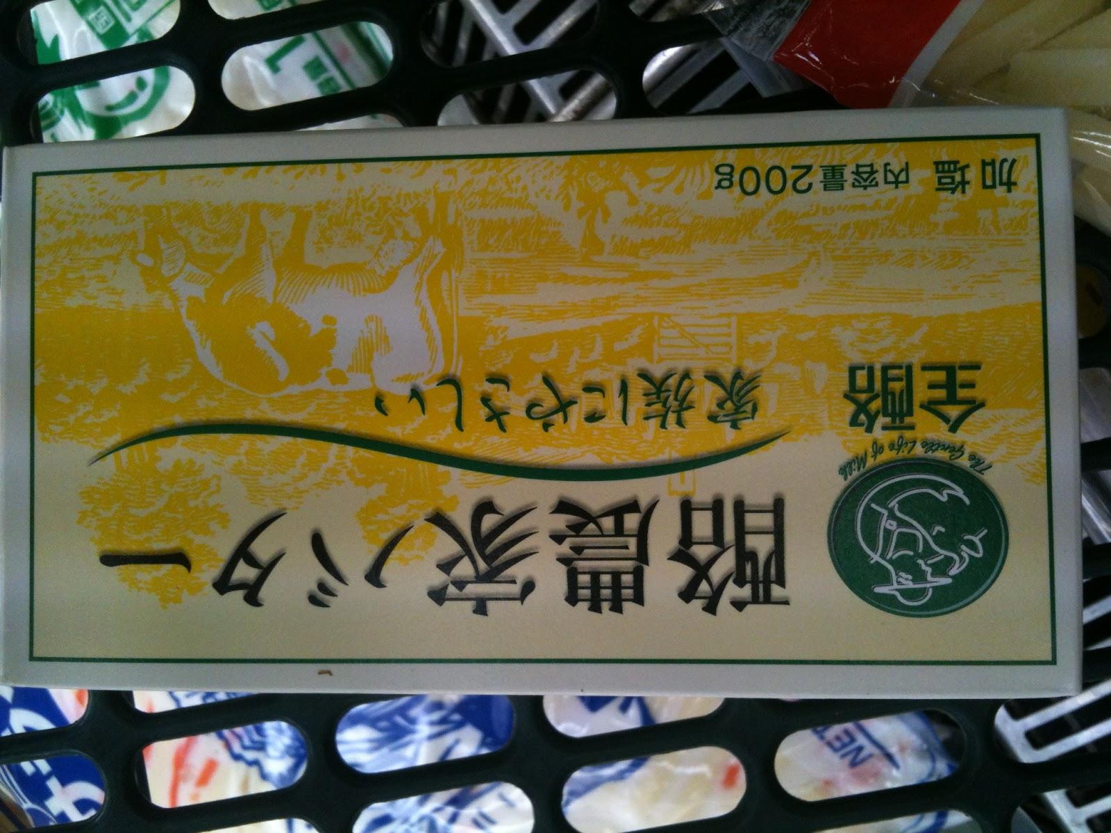 morioka muslim Destinasi wisata di iwate jepang festival morioka sansa odori disebut-sebut sebagai festival taiko (drum) terbesar di jepang lebih dari sepuluh ribu taiko dan.