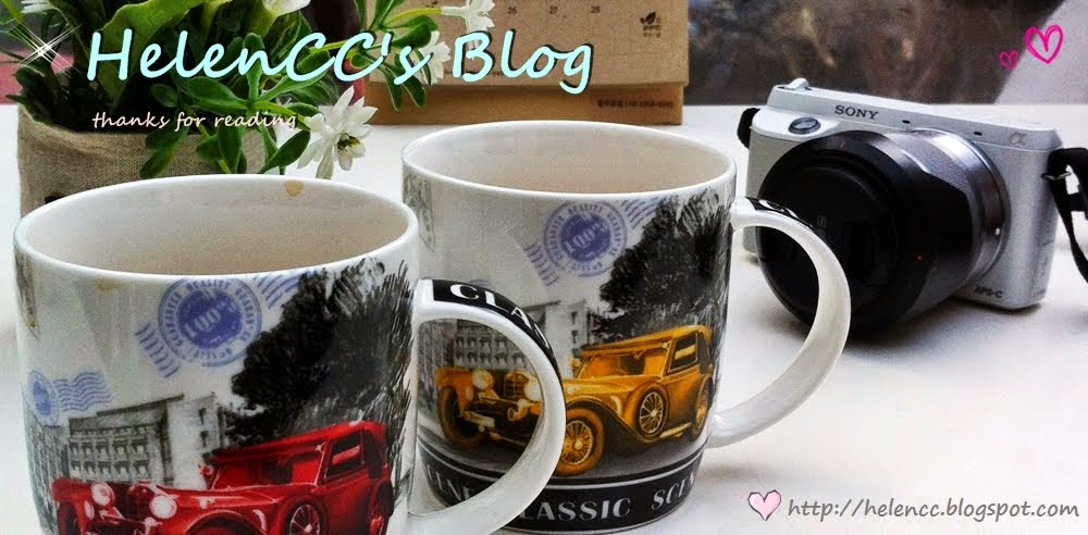 HelenCC's Blog