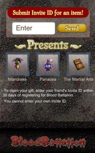 Enter Invite ID to get yourself incredible Gift. ~ Blood Brothers SG