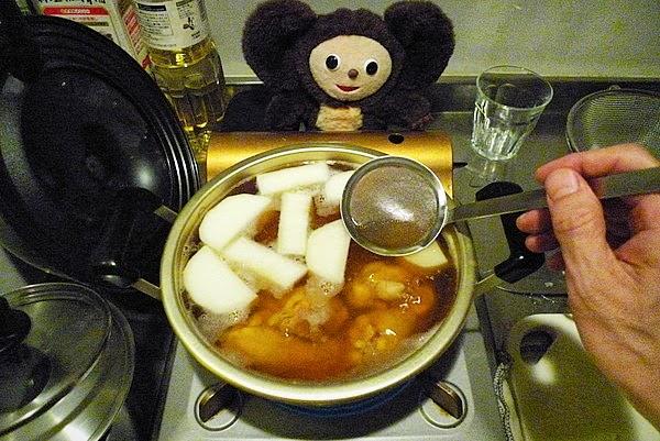 手羽元と大根煮の作り方(2)