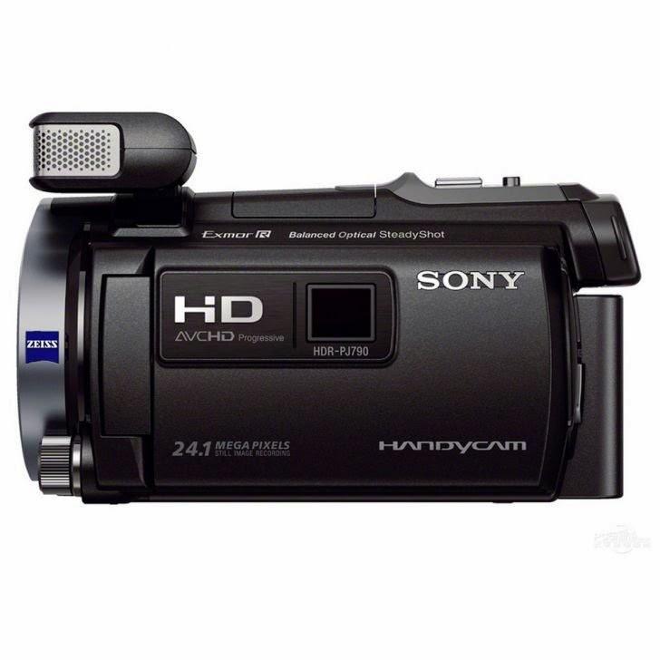 Sony HDR PJ790E