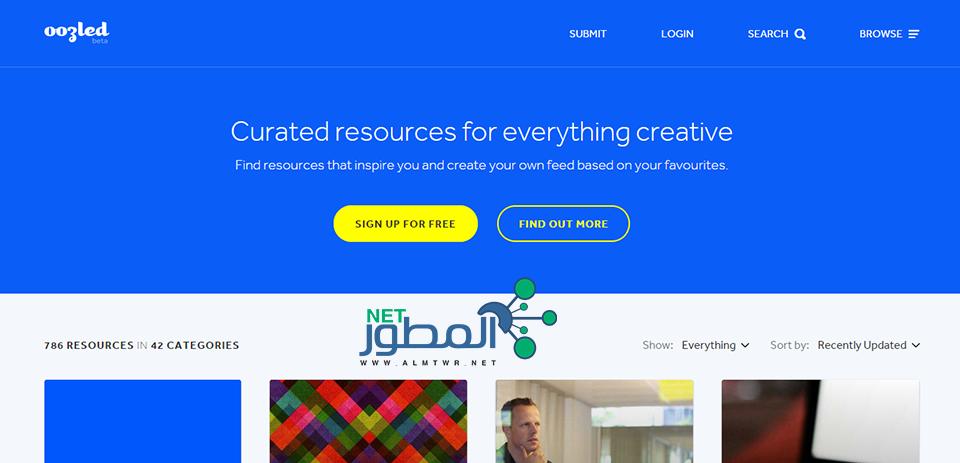 موقع oozled يحتوي على اكثر من 700 عنصر بين تصميم وادوات مفيدة للمبرمجين والمصممين