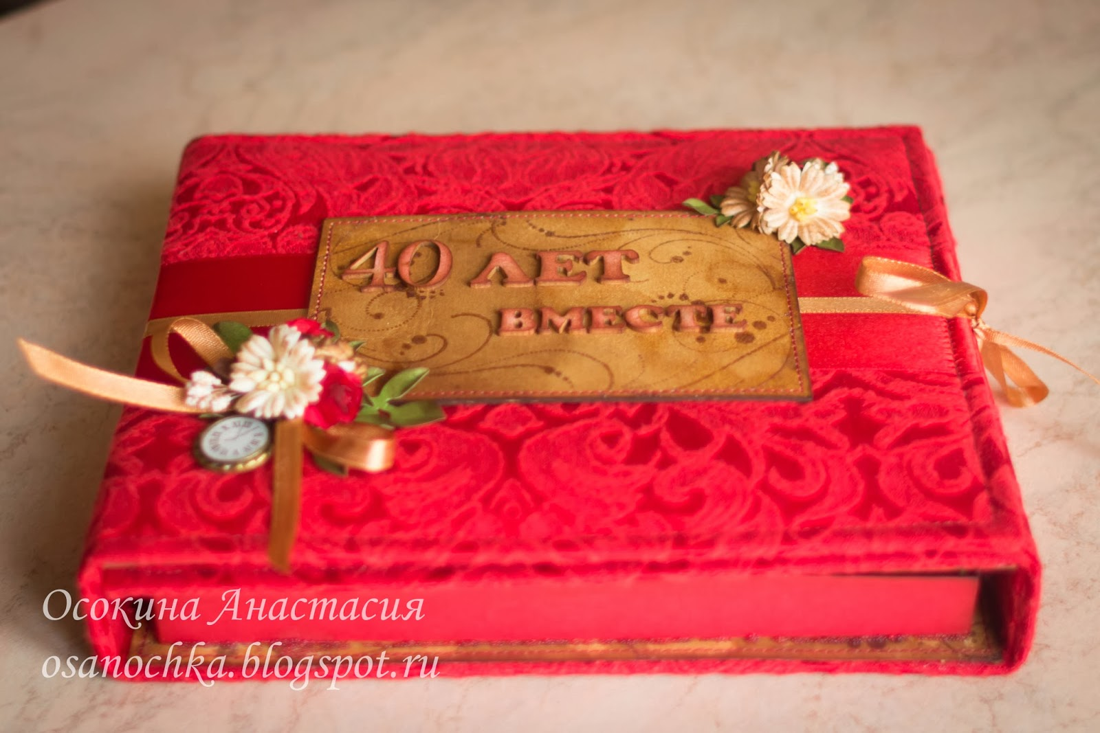 Поздравление с днем рождения ребенок 6 лет 79