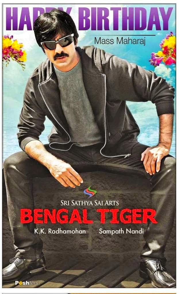 Ravi Teja's Bengal Tiger Movie Poster