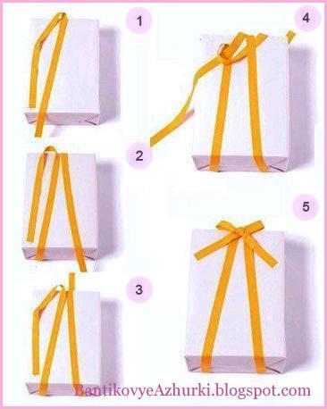 Как обвязать подарок, обернутый бумагой, ленточкой