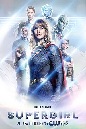 Supergirl S05 All Episode [Season 5] Complete Download 480p HDTV