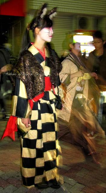 Hyakki Yagyo Kyoto