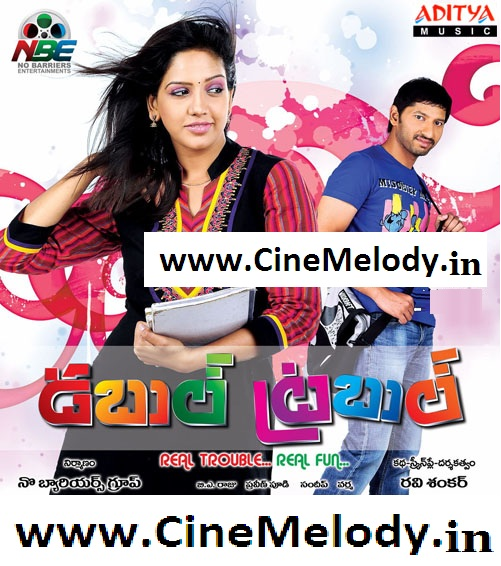 Double Trouble  Telugu Mp3 Songs Free  Download -2012