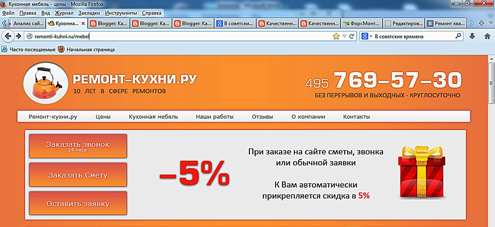 Ремонт и отделка помещений в Москве - услуги по отделке