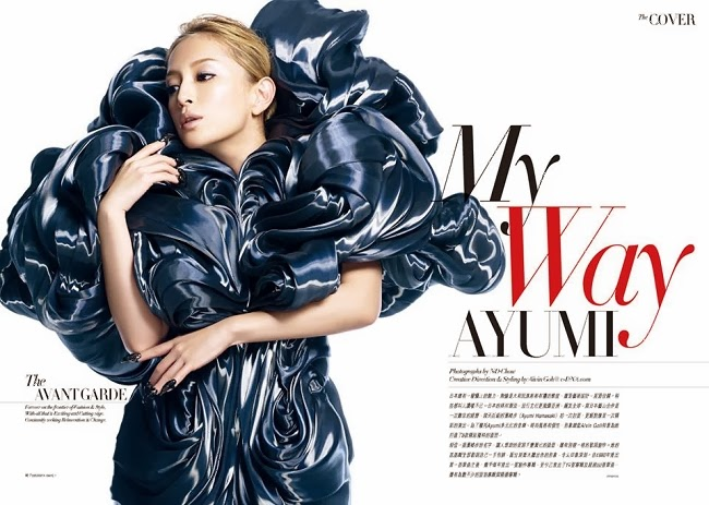 Harper's Bazaar Hong Kong October 2013- 濱崎步Ayumi