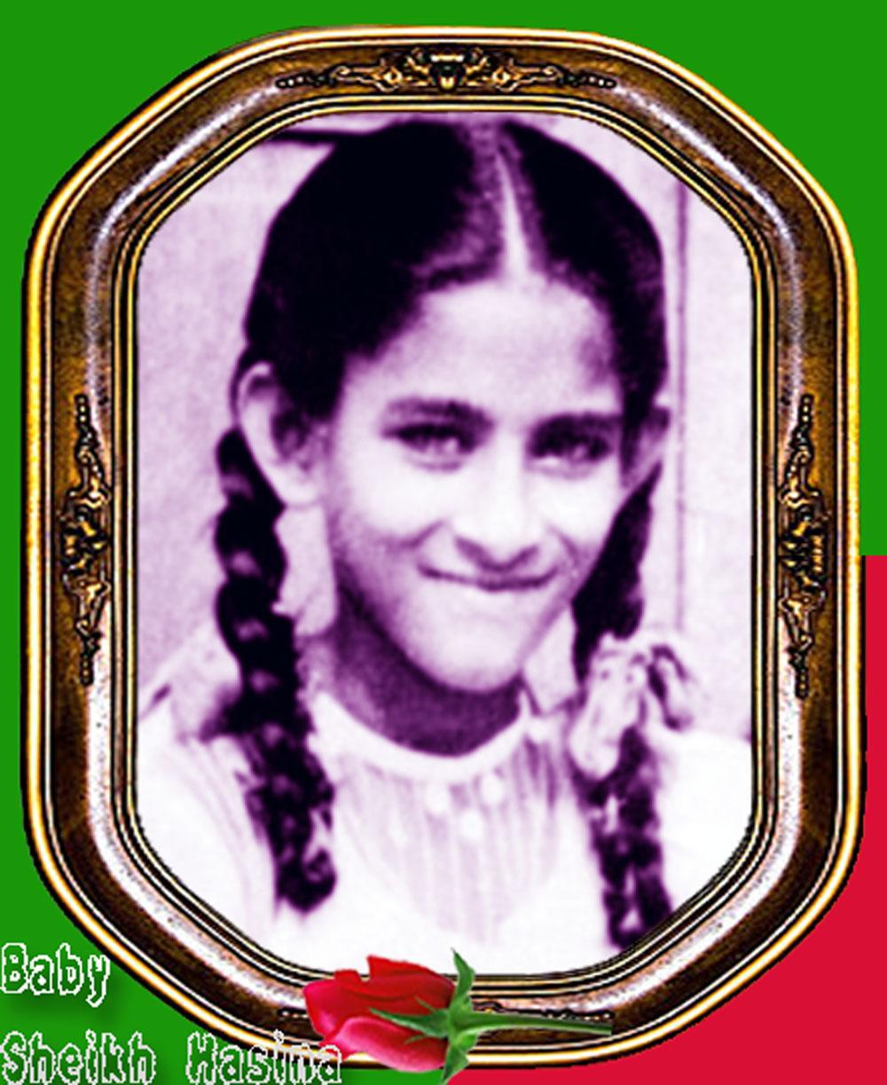 Sheikh Hasina Son