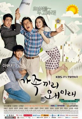 Drama Korea What Happens To My Family (2014) Subtitle Indonesia