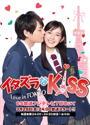 Itazura na kiss love in tokyo capitulos