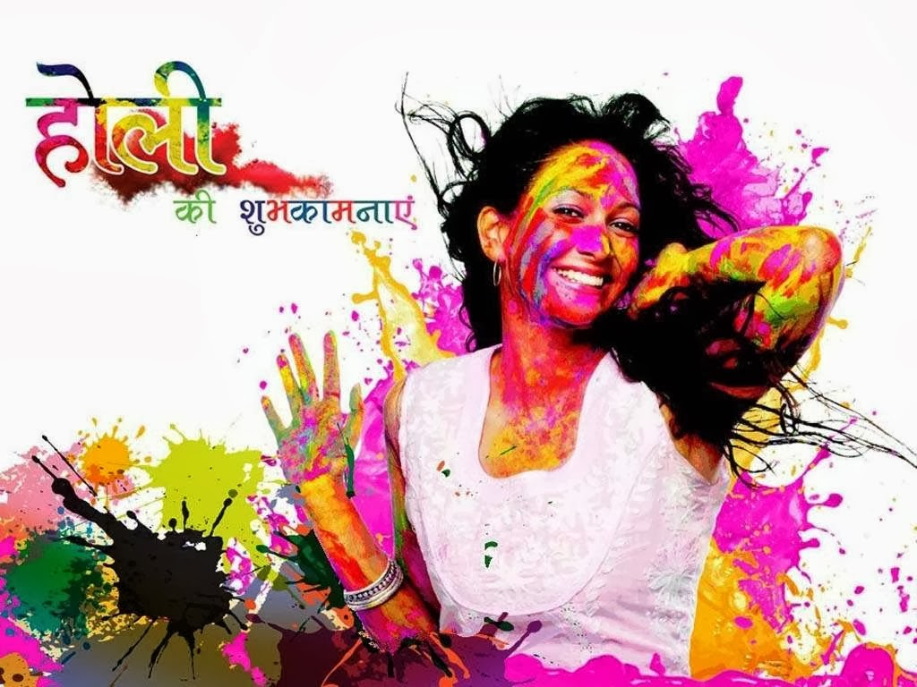 Hot Holi Wallpaper For Desktop - HD Wallpaper Pictures
