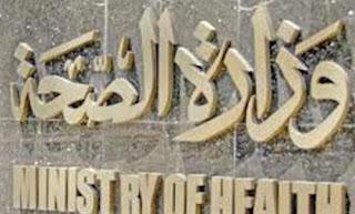 اكثر من 500 مصابًا ووفاة واحدة حصيلة اشتباكات محافظة الشرقية والدقهلية والغربية والمنوفية