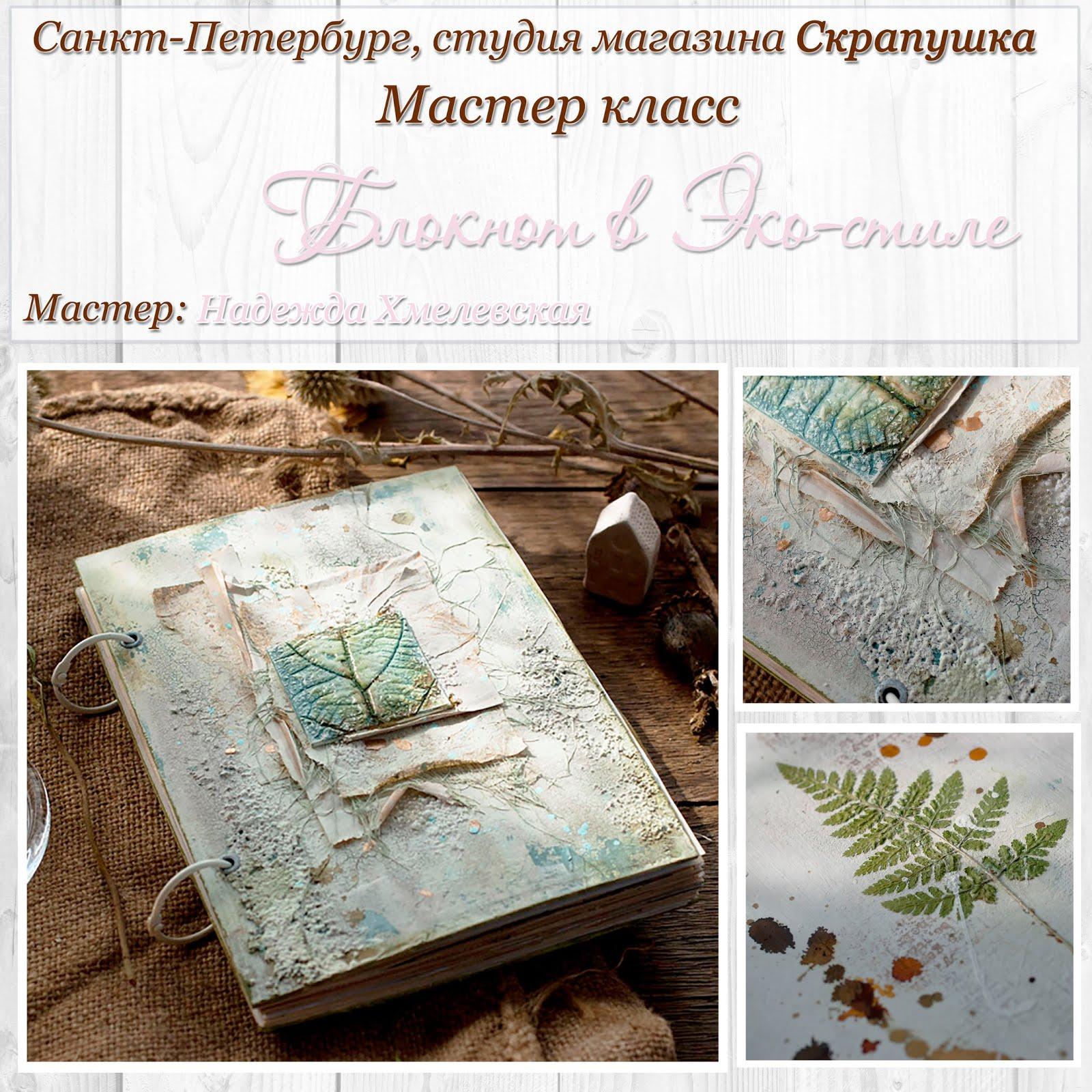 МК в Санкт-Петербурге 10 июля