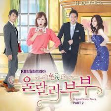 Gender Bender Korean TV Shows