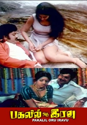 Pagalil oru iravu movie