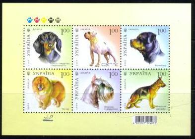 2008年ウクライナ ダックス ピットブル ロットワイラー チャウチャウ シュナウザー シェパードの切手シート