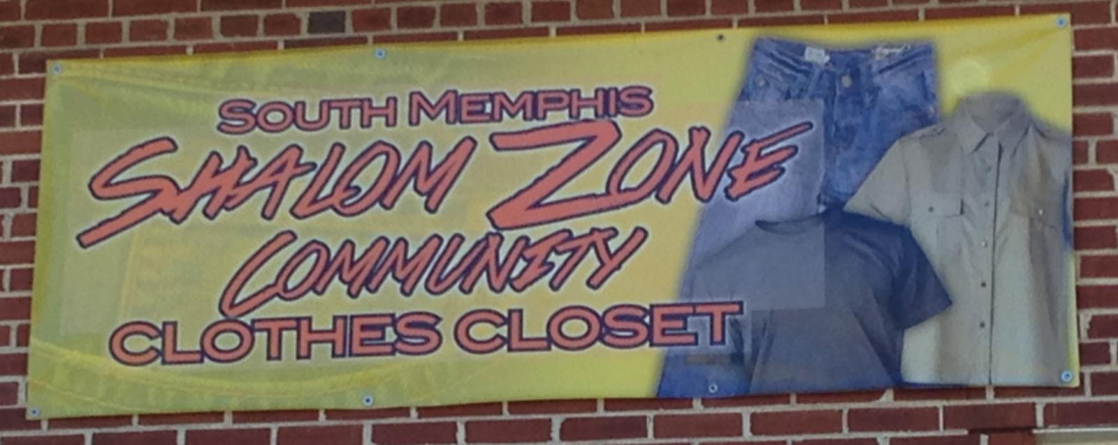 South Memphis Shalom Zone Clothes Closet Banner