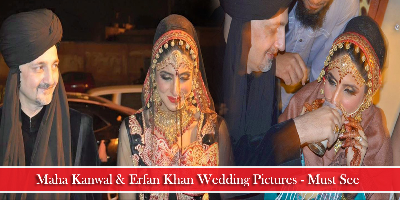 maha kanwal amp erfan khan wedding pictures must see