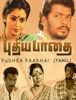 Puthiya Pathai (1999) - Tamil Movie