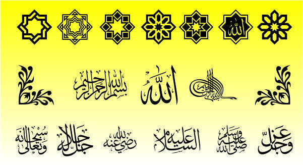bagi rekan-rekan yang berkepentingan dengan seting Arabic script ...